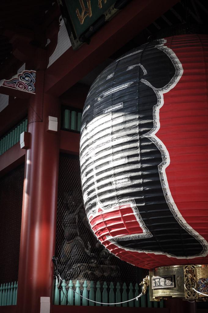 Japan-01936