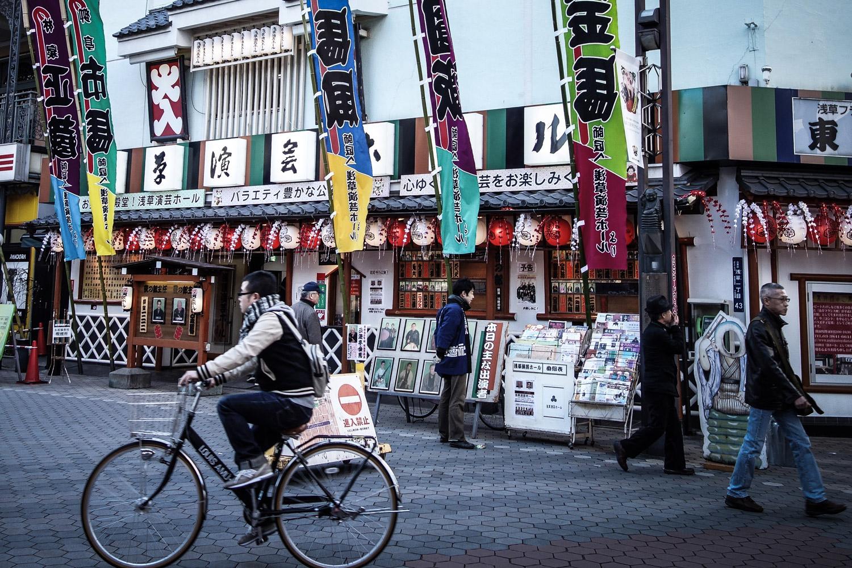 Japan-02096